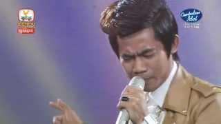 Cambodian Idol |Live Show | Semi Final | នី រតនា | បងពីមុនឆ្កួតបាត់ហើយ + ព្រាត់ចុះ