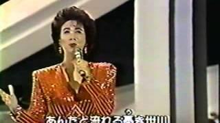 瀬川瑛子 - 憂き世川
