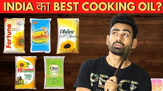 India का Best Cooking Oil कौन सा है? | Fit Tuber Hindi