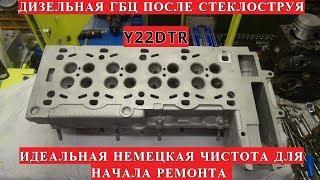 видео Ремонт двигателя в Красногорске