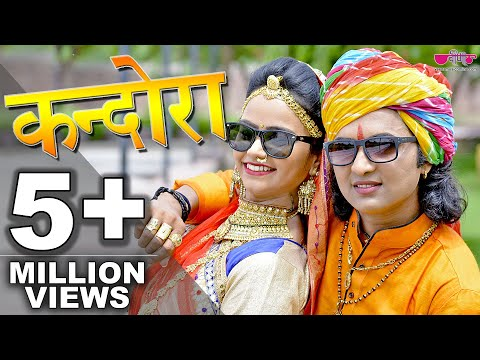 New Marwadi DJ Song 2018 | Kandoro Ghada Dyu HD | New Rajasthani Song