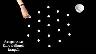 Simple Kolam with 5X3 Dots ☆ Kolam Designs ☆ Easy Rangoli ☆ Easy & Simple Rangoli ☆ Muggulu Designs