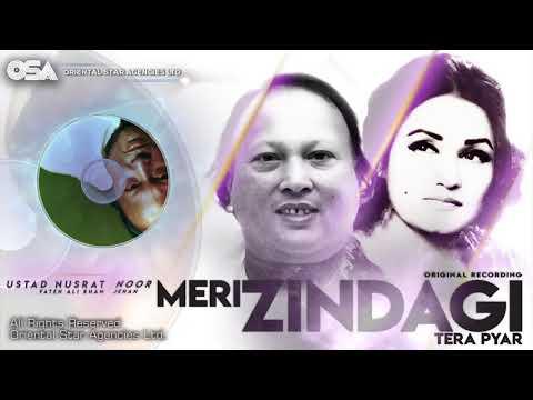 Meri Zindagi Tera Pyar | Noor Jehan & Nusrat Fateh Ali Khan | official video | OSA Worldwide