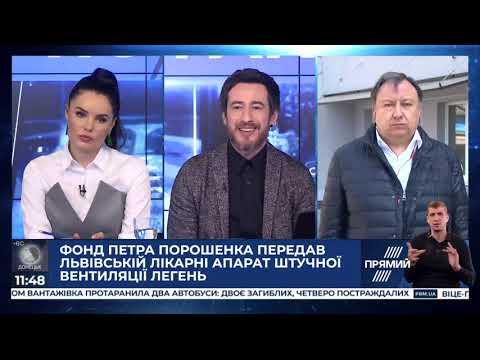 Фонд Петра Порошенка