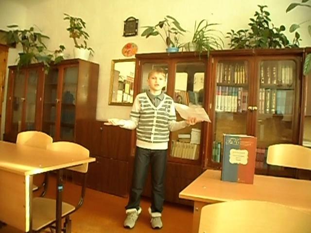 Изображение предпросмотра прочтения – ТерентийКаурцев читает произведение «История Власа, лентяя илоботряса» В.В.Маяковского