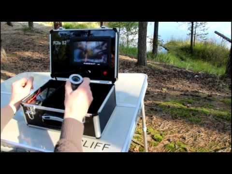 подводная видеокамера для зимней рыбалки язь 52