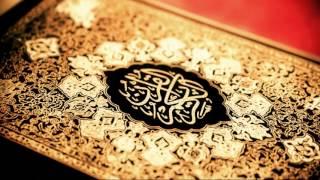 mohammad bin sulayman al mhisni moshaf murattal biriwayat hafs aan aasim 17 al isra