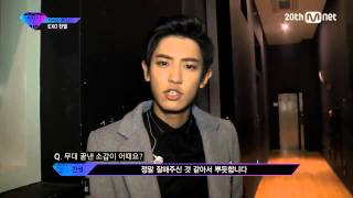 Unpretty Rapstar 2 interview Chanyeol 찬열 💓