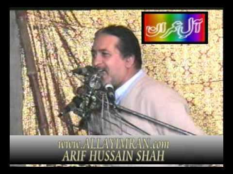 02108 ZAKIR SYED ARIF HUSSAIN SHAH OF BAKHAR