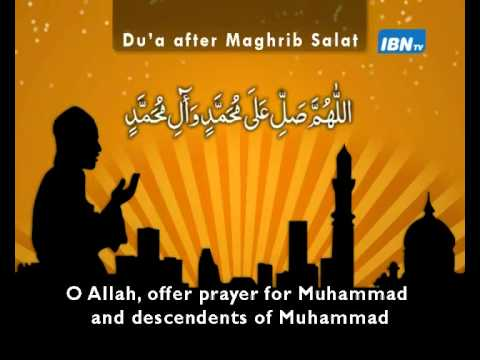 Maghrib Dua - Arabic with English Translation