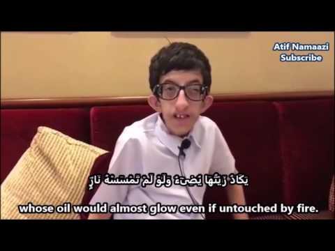 Salman Al Utaybi Imitation done by an Amazing Boy (English/Arabic Subs)