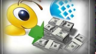 Как заработать на вебмани  Работа с биржей wm exchanger ru
