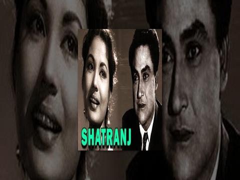 Shatranj Hindi Movie