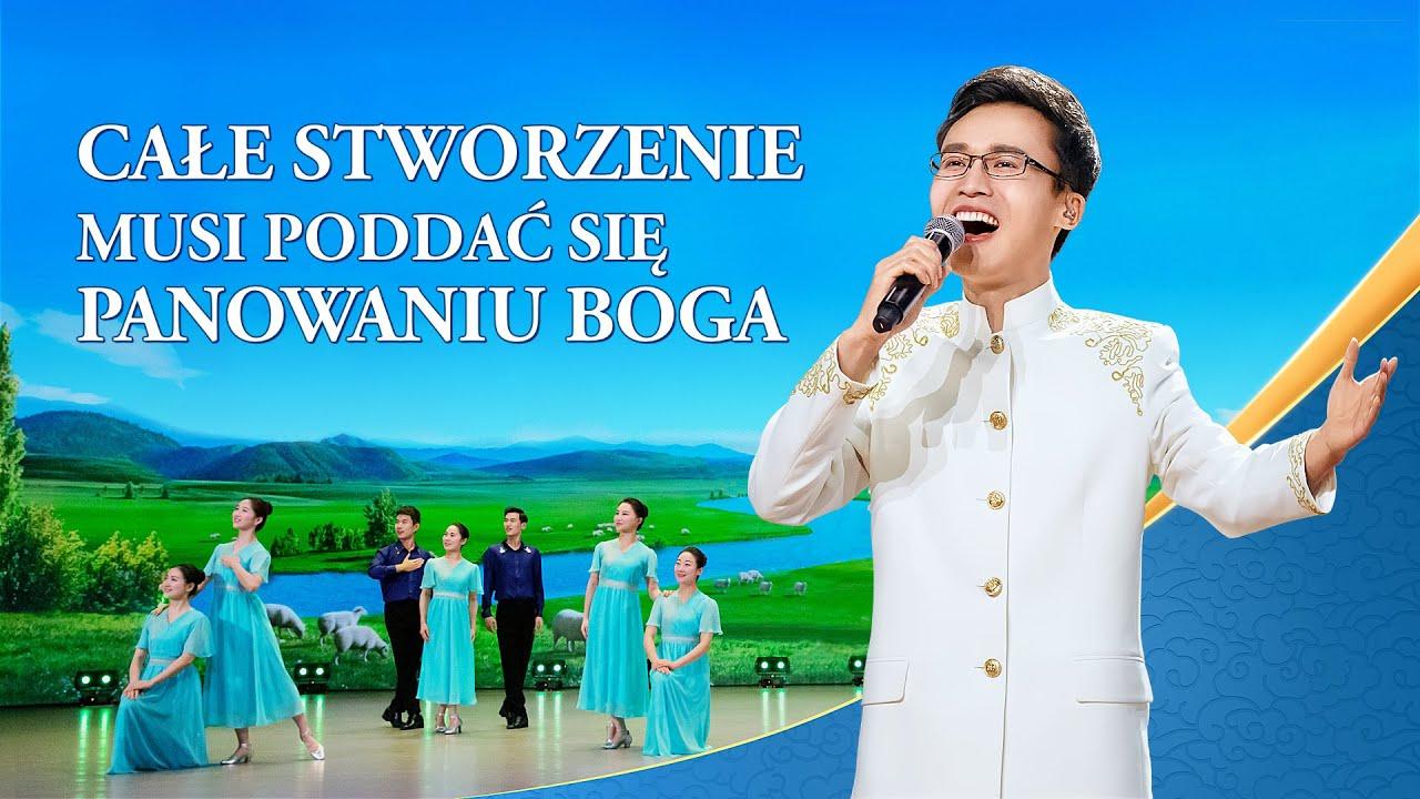 """Muzyka chrześcijańska 2020 """"Całe stworzenie musi poddać się panowaniu Boga"""""""