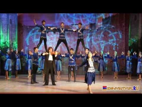 Ekhpayrutyun.RU  - 2 ноября 2012 - Концерт «Моя Армения» Full HD 1080p