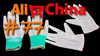 видео Антистатические перчатки