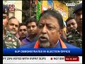 West Bengal: BJP urges EC to deploy Central forces effectively for Sabong Assembly by polls