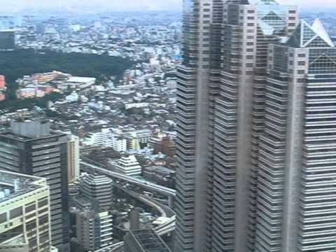 Observation Deck, Tokyo City Hall, Japan