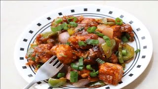 Paneer Chilli Recipe In Marathi Madhura