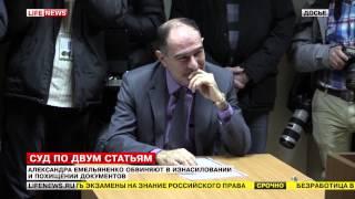 Обвиненный в изнасиловании Емельяненко скрылся из Москвы