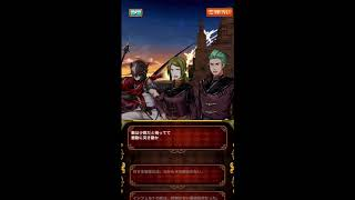 黒猫のウィズ Birth of New Order2 バース オブ ニューオーダー2 大罪...
