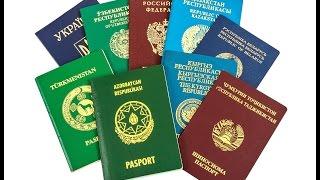 видео Страны Шенгенского соглашения
