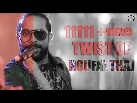Njan Ninne Kamuki akki   Malabar Cafe Music band Song 2017   Noufal Taj