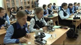 Открытый урок учителя биологии Рябцевой А.И. (21.10.2015)