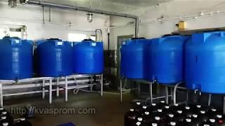 видео Мини пивоварня как бизнес: технология и оборудование для производства пива