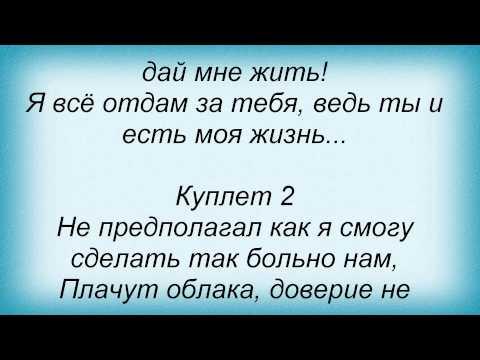 Скачать Денис Майданов - ВДВ в Mp3 формате бесплатно