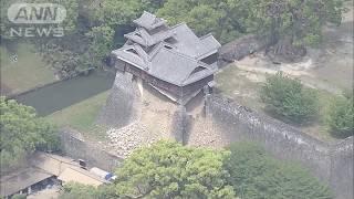 20160416 熊本地震 本震【まいにち防災】