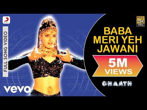 Baba Meri Yeh Jawani - Ghaath | Irrfan Khan |...