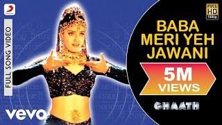 Baba Meri Yeh Jawani - Ghaath | Irrfan Khan | Raveena Tandon