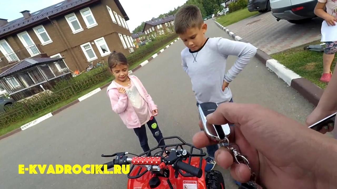 Квадроциклы и багги большой выбор товаров от поставщиков в казахстане ▻ allbiz каталог компаний на https://kz. All. Biz.