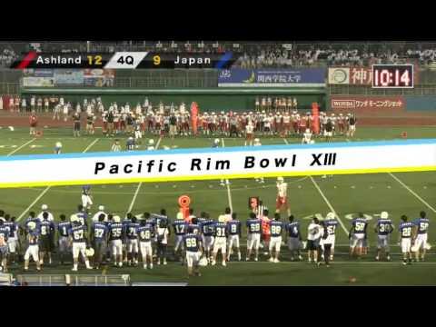 Ashland Grizzlies vs Japan All Stars 2013 2nd Half Pt  1 Pacific Rim Bowl
