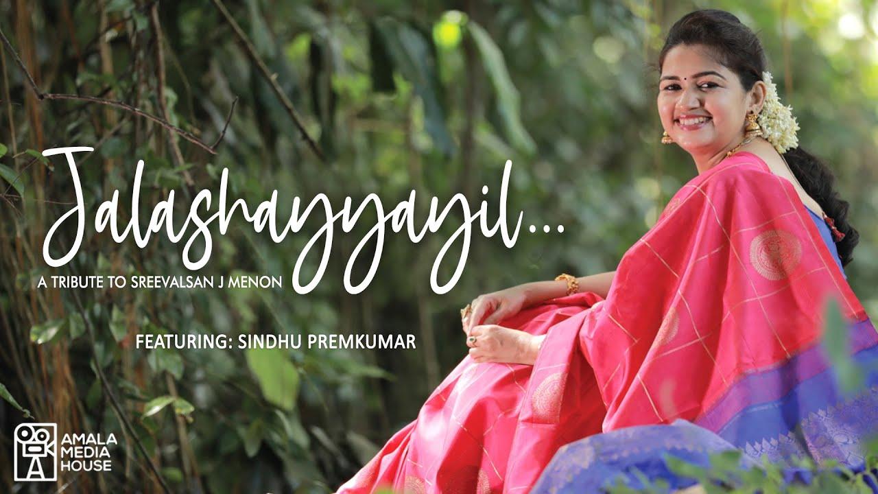 Jalashayyayil - Laptop   Cover Version   Sindhu Premkumar