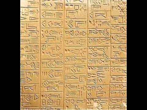 Languages and Literatures: Cuneiform Civilizations