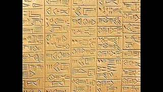 Languages and Literatures: Cuneiform Civilizations