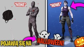 AMAZING HALLOWEEN SKINS! * CAN APPEAR! * Fortnite Battle Royale | Keendi