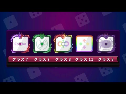 の ダイス 転移 遊戯王カードWiki