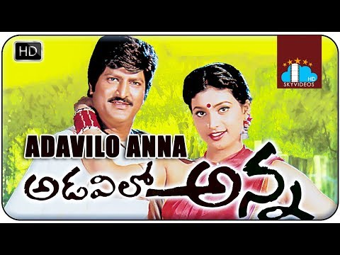 Adavilo Anna Telugu Full Movie HD  Mohan Babu   Roja   B.Gopal