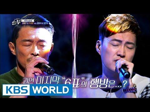 Emotional Fighter Choo Sunghoon Wins Again? [Singing Battle / 2016.11.30]
