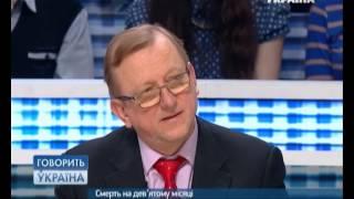 Смерть на девятом месяце (полный выпуск) | Говорить Україна
