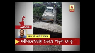 Now bridge broken in Fansideoya, Siliguri
