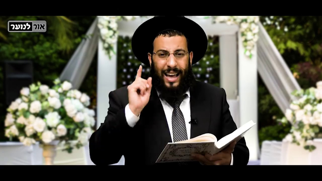 עם מי לא כדאי לכם להתחתן? | הרב רביד נגר