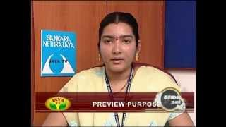 Ms.Sarika speaks about tests conducted at the low vision care clinic