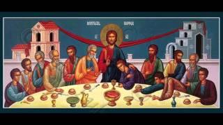 Молитва Последование ко святому причащению(, 2016-04-09T17:06:27.000Z)