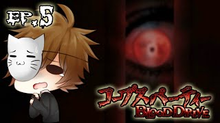 MAYU MAKES ME SH!T MY PANTS!! | Corpse Party: Blood Drive (Ep.5)