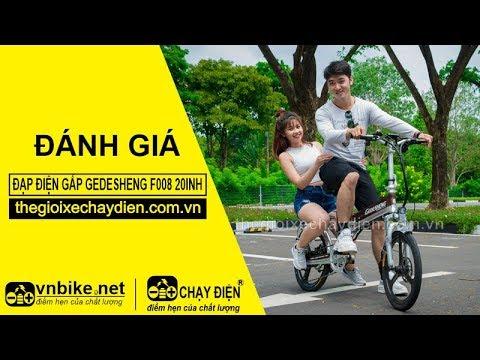 Xe đạp điện gấp Gedesheng F008 20inh