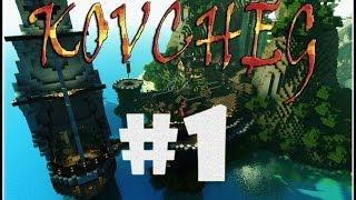 Ковчег — 1 Серия — Minecraft Сериал